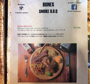 BonesMenu02Jweb.jpg