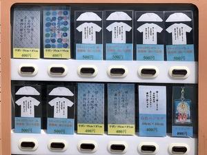 おもしろい沖縄自販機1.jpg