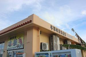 おもしろ沖縄どっちの店名Jweb.jpg