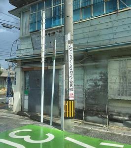 わからない沖縄方便31Jweb.jpg