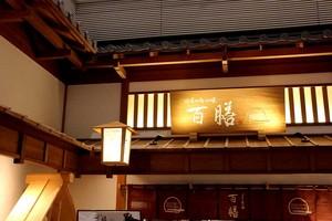 夜の羽田国際ターミナル01Jweb.jpg