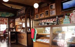 富士家本店01Jweb.jpg