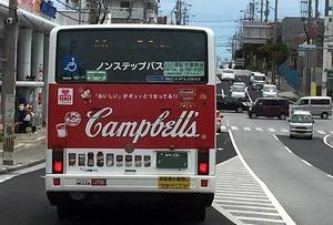 沖縄バスキャンベルJweb.jpg