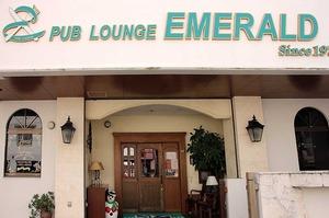 Emeraldo09Jweb.jpg